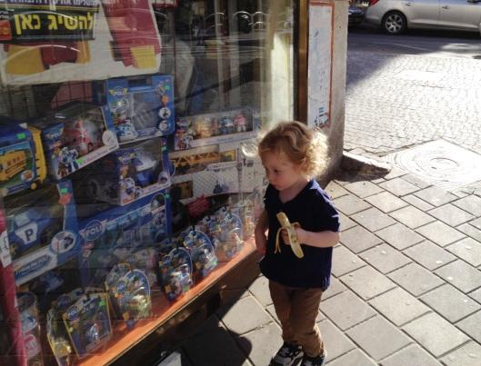 הדרדס בחנות צעצועים